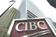 CIBC:加拿大就业数据亮眼 或促使加央行1月升息