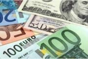 西太平洋银行:欧元/美元最新走势预测