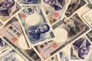 国泰君安外汇:注视加欧日央行议息  日元105.55整固