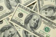 国泰君安外汇:美2月CPI或降加息预期  美元指数89.10见支持