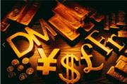 """梅姨只剩""""零权力""""?欧元、英镑、澳元、纽元、日元最新技术预测"""
