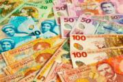 东亚银行:纽元0.68至0.70区间操作  英镑已形成小双顶