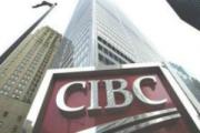 CIBC:加央行转向鸽派立场