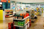 中国将调整消费品进口关税 食品保健品受益