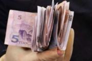 中国超级机构将横空出世 银监会和保监会宣布合并