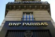 BNPP:2018年——全球经济面临的安慰和挑战